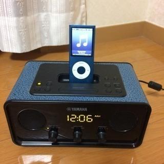 【終了】iPod用オーディオシステム
