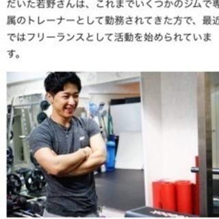 👆渋谷のパーソナルジムにてモデル専門のトレーナーがトレーニング👆