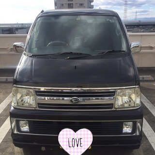 130000円☆