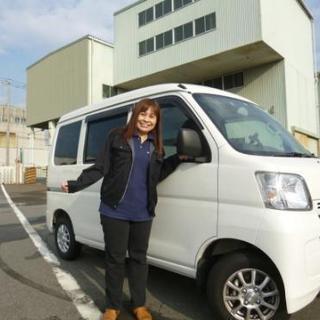 独立開業できます!軽貨物委託ドライバー急募!! − 愛知県