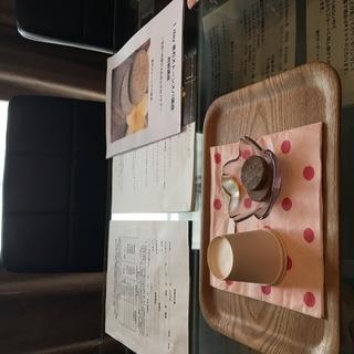 2/3(日) 1day 薬石を学ぼう 〜初級講座〜