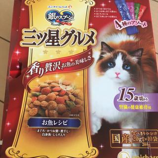 高齢猫用キャットフード数種(シーバデュオ2種、銀のスプーン三ツ星...