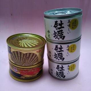 高級缶詰セット☆カニ☆ホタテ☆カキ
