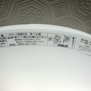 オーデリック OFELIC 天井照明 便利なオンタイマー付き シーリングライト - 家電