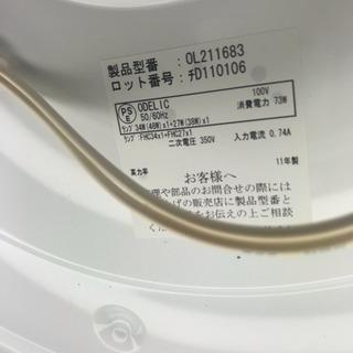 オーデリック OFELIC 天井照明 便利なオンタイマー付き シーリングライト − 千葉県