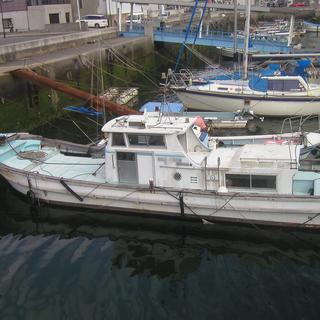 漁船 中古