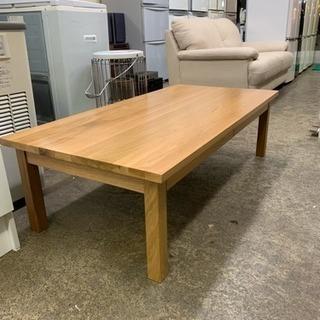 無印良品 MUJI オーク材 引出し付き ローテーブル リビングテーブル