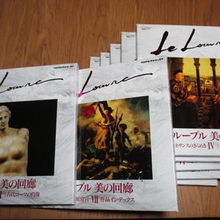 LD NHKビデオディスク ルーブル美の回廊
