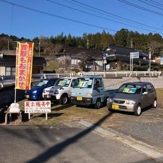 車の委託販売〜オートエリア51