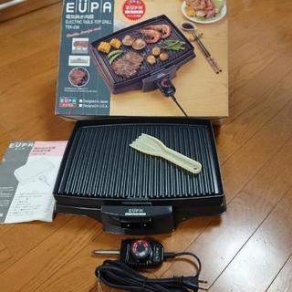 未使用☆EUPAユーパ 電気焼き肉器