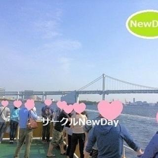 🌼横浜の観光スポット散策コン!🌟 趣味別の恋活イベント開催中!🌺