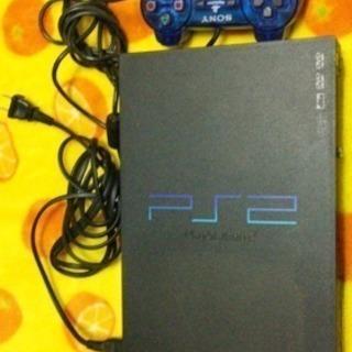 PS2、無料で譲ります