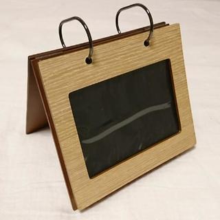 木製写真立て フォトフレーム フォトアルバム 48枚収納。