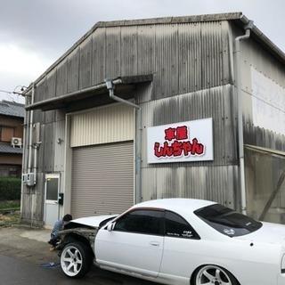タイヤ交換車の車検整備はいかがですか?