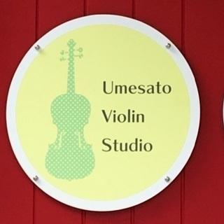 岡山市のヴァイオリン教室、ピアノ教室