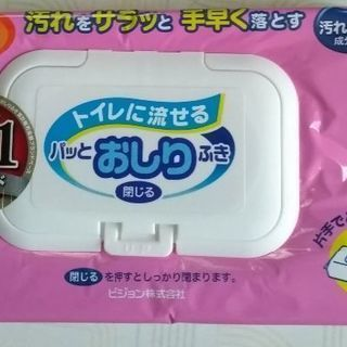 ◆介護用品◆②ハビナース トイレに流せるパッとおしりふき 72枚...