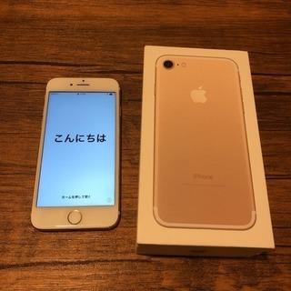 iPhone7 本体 GOLD 128ギガ  SIMフリー