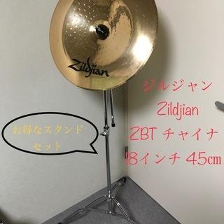 ジルジャン Zildjian ZBT チャイナシンバル Chin...