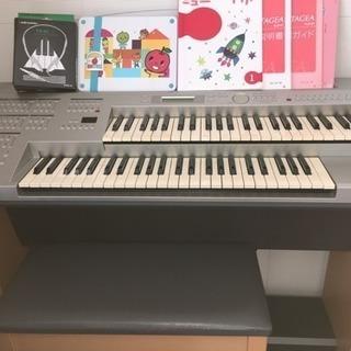 ヤマハ エレクトーン中古  ELB-01 電子ピアノ