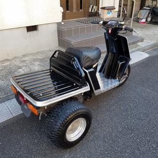 ジャイロアップ カスタムミニカー TA01-190 後期型 【在庫管理番号:SA52】 - 世田谷区