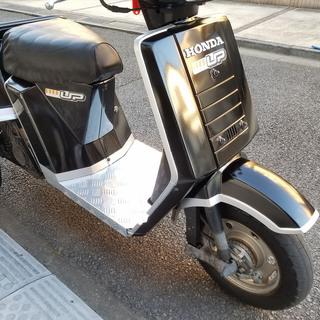 ジャイロアップ カスタムミニカー TA01-190 後期型 【在庫管理番号:SA52】 - バイク