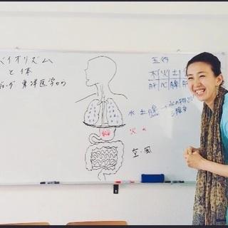 アーユルヴェーダ  &  鍼灸  東洋医学のセルフケア  実践編