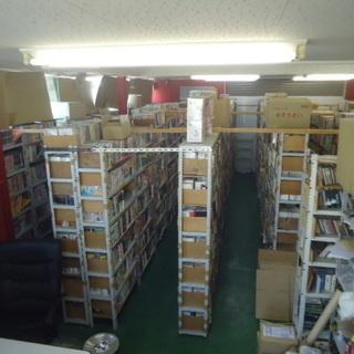 中古コミック 古本 レンタル落ち 売ります 5万冊以上 ネット商...