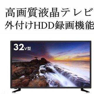 壁掛け対応 32GTTIV  液晶TV 地上波・BS・110度C...