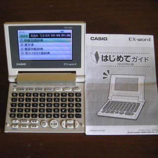 カラー電子辞書あります CASIO