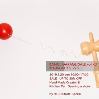 『バナルのガレージセール』vol.43  〜KEN-DAMAチャレンジ〜の画像