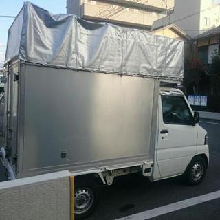 京都市内から市内配送いたします!