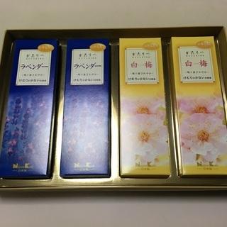 詰合せ線香 日本香堂 「かたりべ」 白梅&ラベンダー 各小二箱入 紙箱