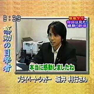 関東圏内の探偵・調査のご相談はお気...