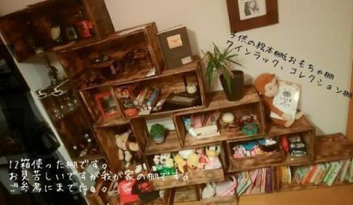 【リメイクリンゴ】1箱 丁寧加工(投稿ID : bqwta)