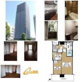 【堂島川リバーサイド55階建て】JR大阪駅まで入居者様専用シャト...