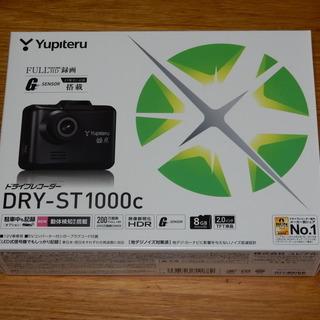 【新品未開封】ユピテル ドライブレコーダー DRY-ST1000c