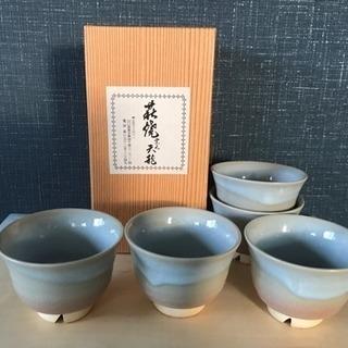 お値下げしました!【未使用 美品】萩焼 天龍釜 湯飲み茶碗 5客