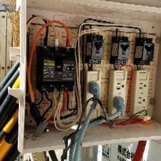 電気工事募集してます。