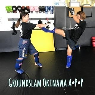 女性限定朝活フィットネス(キックボクシング&ブラジリアン柔術)