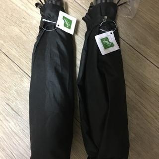 折り畳み傘 2本セット