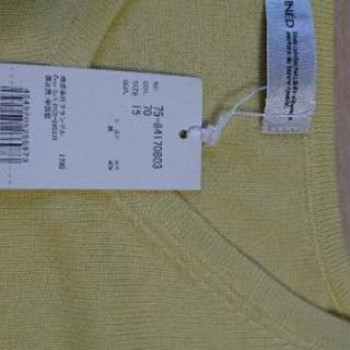INED 新品 セーター 15号 黄色