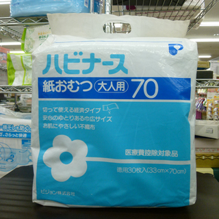 ハピナース 紙おむつ 大人用70 徳用30枚入 ピジョン 33×...