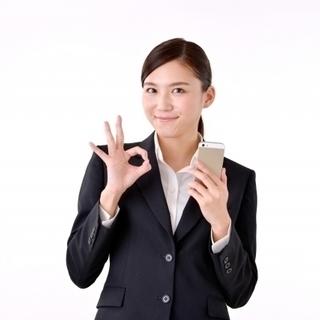 【鈴鹿】時給1500円 交通費全額支給 SoftBank販売員 ...