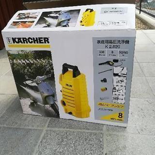 家庭用高圧洗浄機