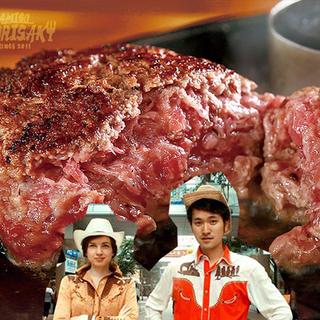【ステーキ店】アルバイトしませんか?★肉まかない★時給900〜1200