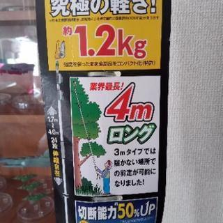 枝切ばさみ 4M