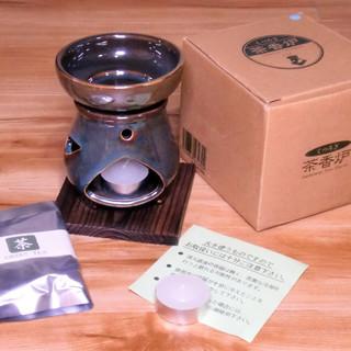 ★茶香炉★ろうそく・茶葉付き★アロマ