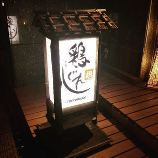 ◆日払い可◆神保町駅徒歩2分 週1~OK!! ホール・キッチン...