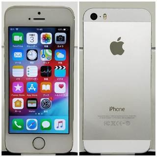 【訳アリSIMフリー】SB版 iPhone5S 32GB Sil...