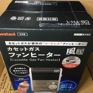 未使用品 コードレスファンヒーター Iwatani CB-FH-1